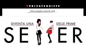private-griffe-seller-questione di stile